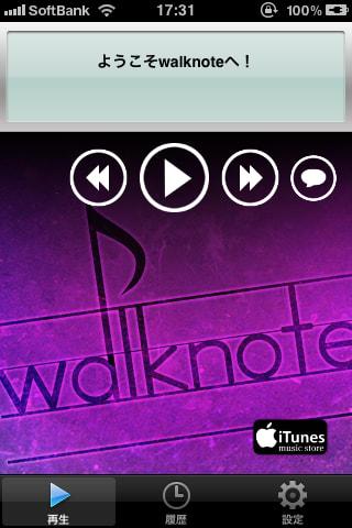 walknote