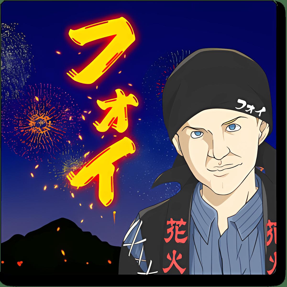 花火だフォイ【無料音ゲー風アプリ】