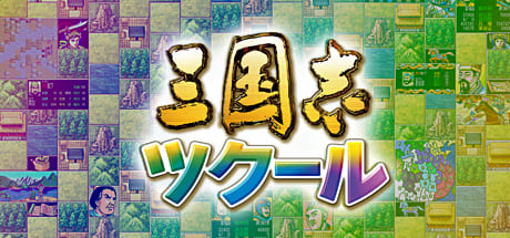 Romance of the Three Kingdoms Maker