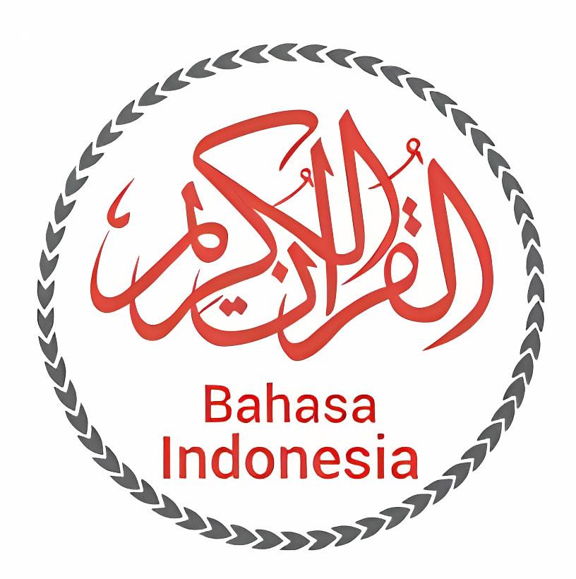Al Quran Bahasa Indonesia MP3 1.1