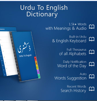 Urdu to English dictionary