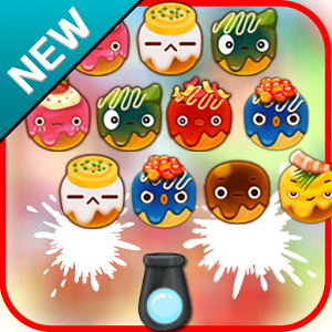 Bubble Takoyaki Shooter 1.0.6