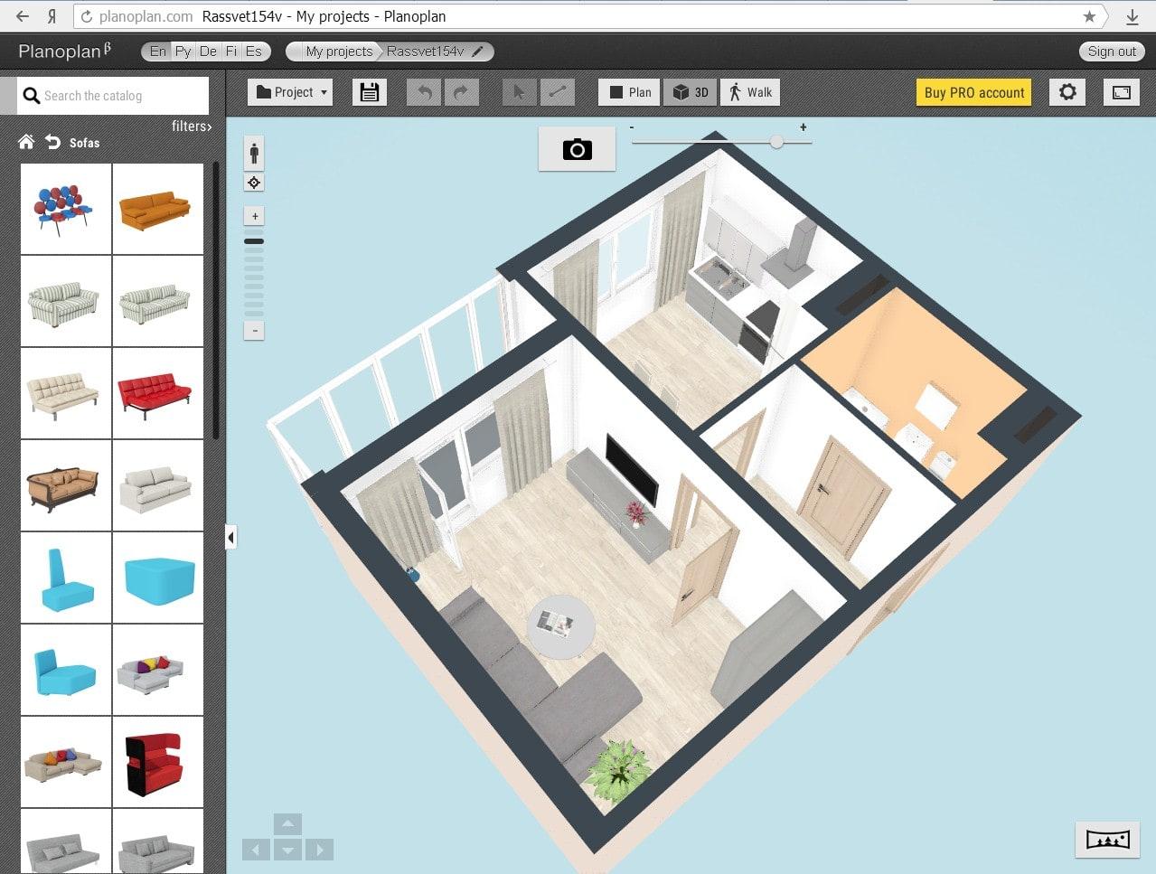 Autodesk homestyler 3d software windows autodesk for Floor plan creator for windows 7