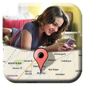Sms, Gps, Call Phone Tracker