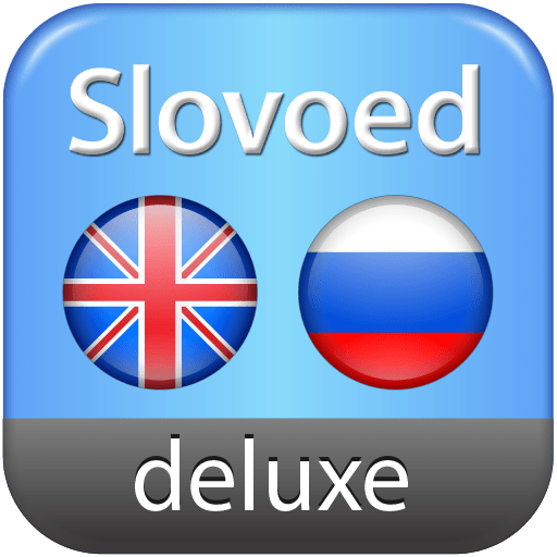 English-Russian-English Slovoed Deluxe talking dictionary 7.6