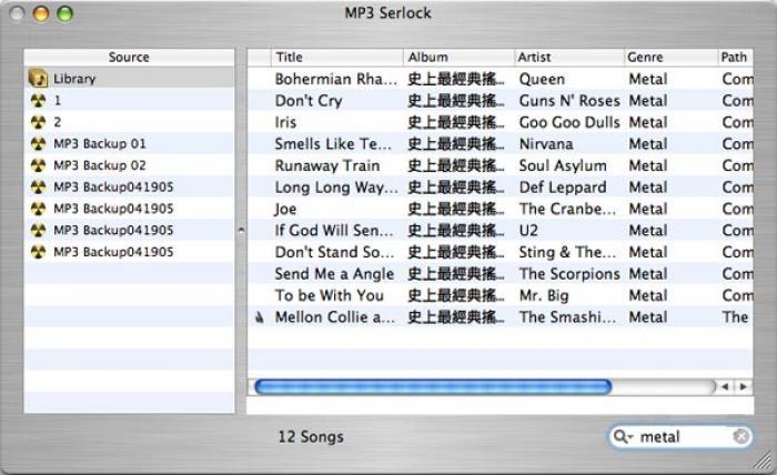 MP3 Sherlock