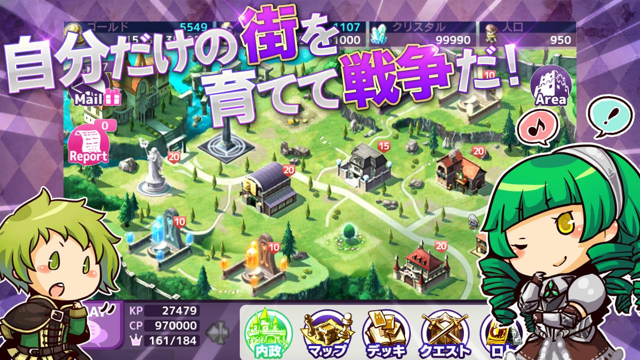 ロードオブナイツ【街育成・戦略 無料シミュレーションRPG】