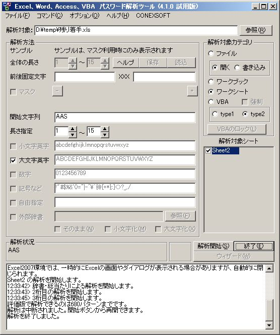 Password Master
