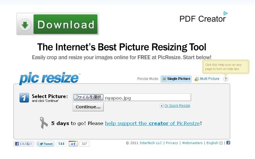pic resize (PicResize.com)