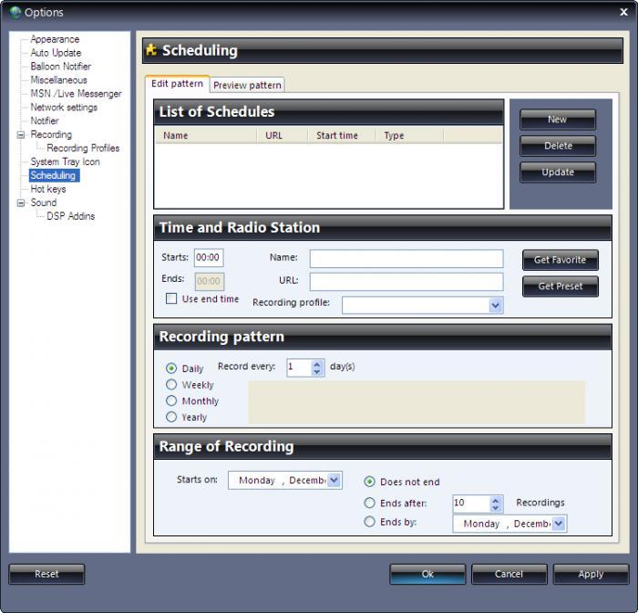 Скачать ps радио онлайн на компьютер бесплатно