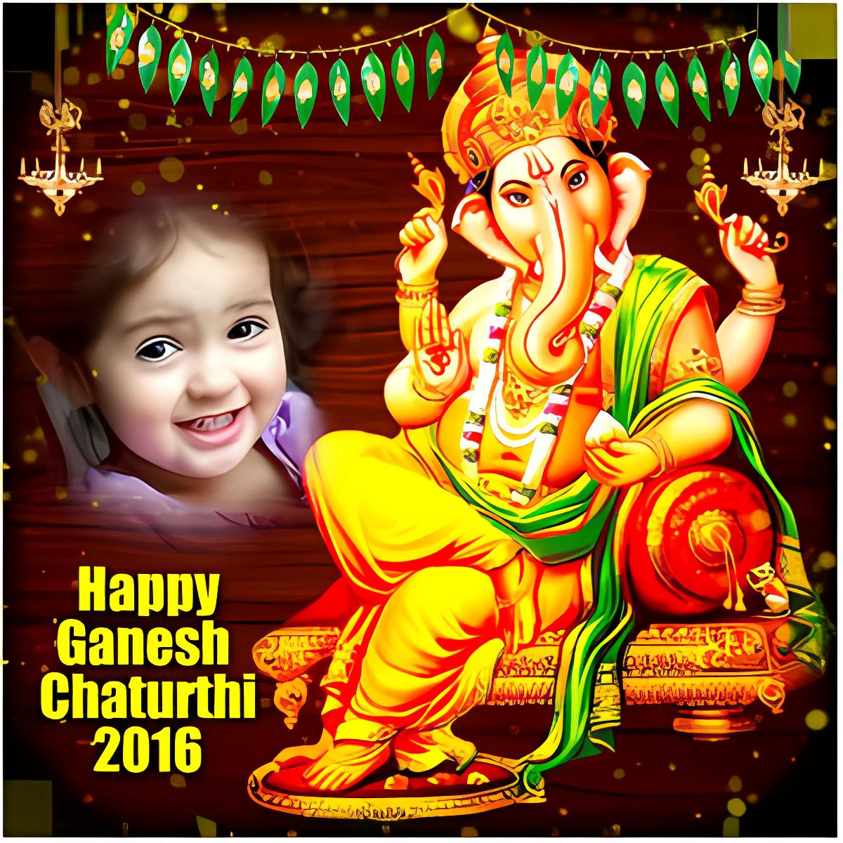 Ganesh Photo Frames HD 1.0