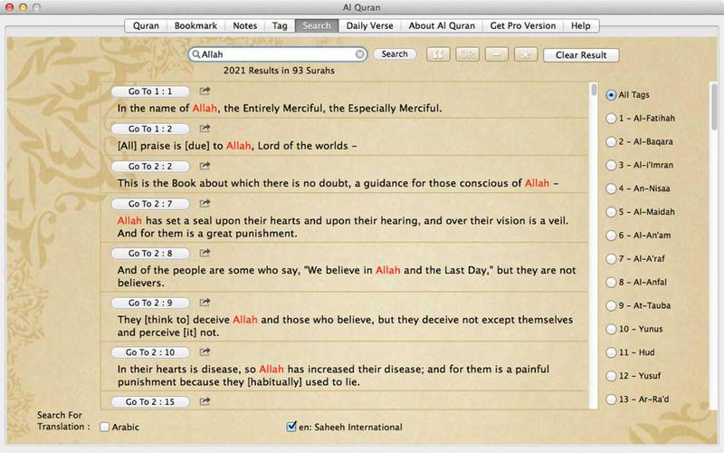 Al Quran Free - Al Quran Islam
