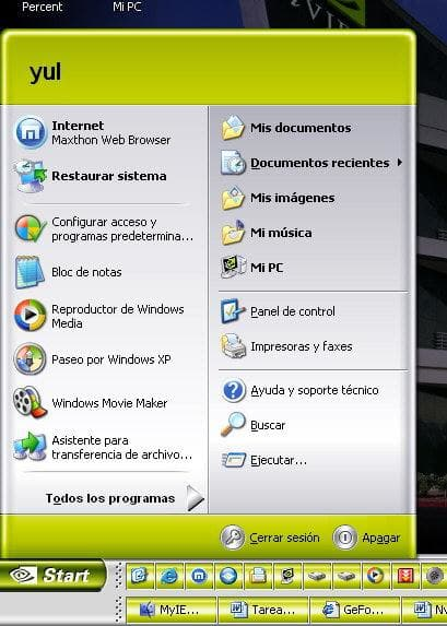 NVIDIA AreYouReady Desktop Theme