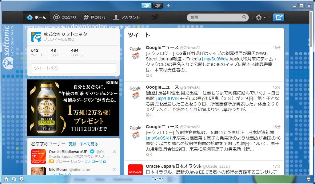 Social for Twitter