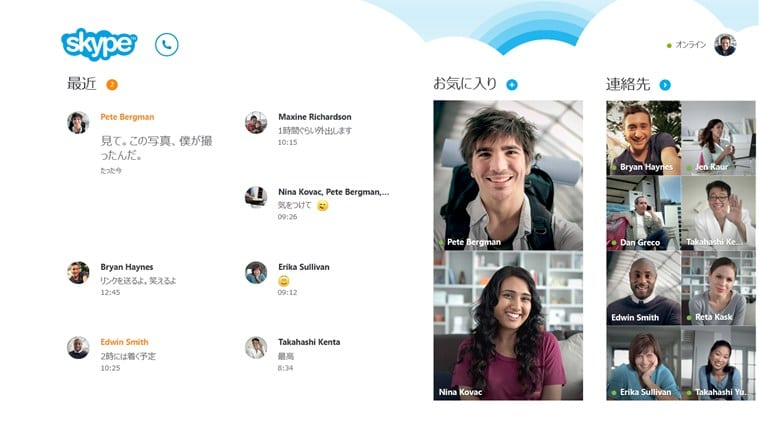 Skype for Windows 10