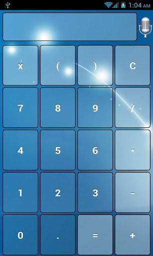 télécharger la calculatrice pour le téléphone