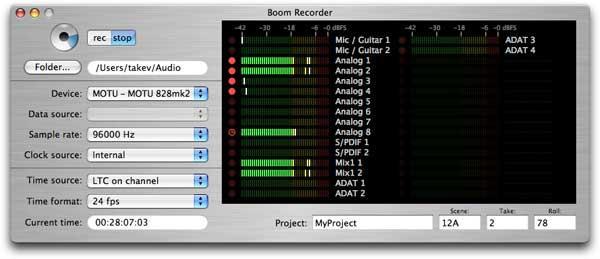 Boom Recorder