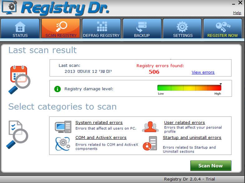 Registry Dr