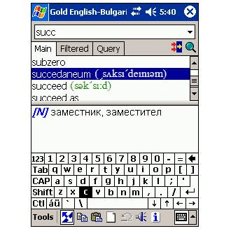 LingvoSoft Free Talking Dictionary English-Bulgarian-English