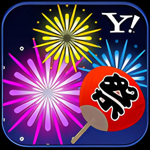 花火&夏祭り ~全国の開催情報~ Yahoo! JAPAN 2.1