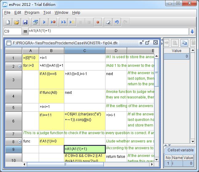 esProc Desktop