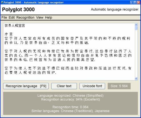 Polyglot 3000