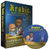 Arabic School Software