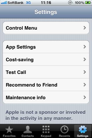 050 plus~アプリ間無料通話/携帯・固定への通話も安い