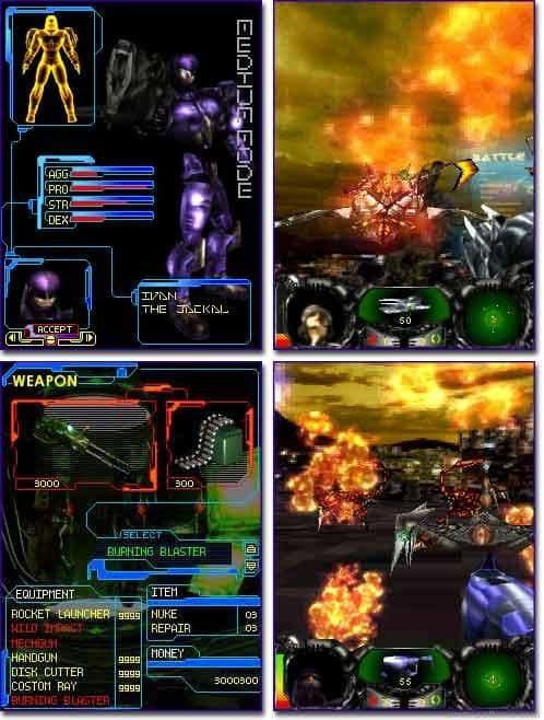 X-Ranger