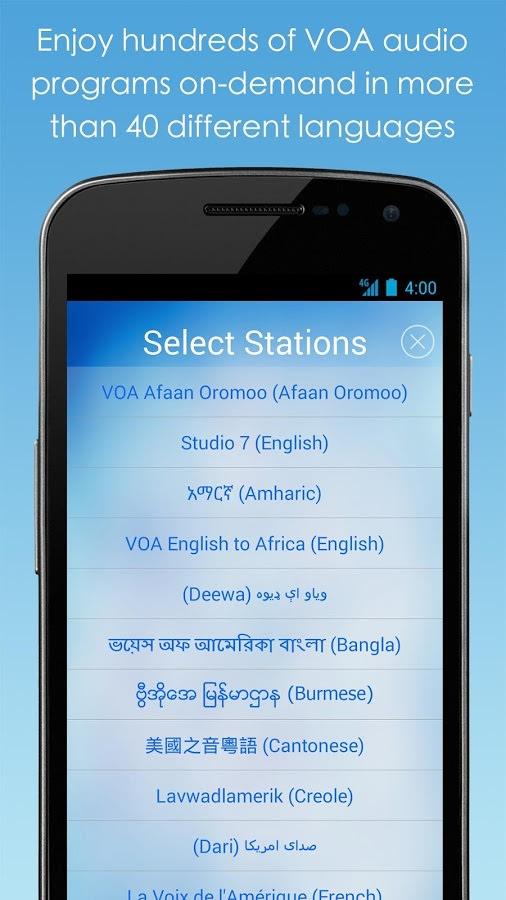 VOA Mobile Streamer