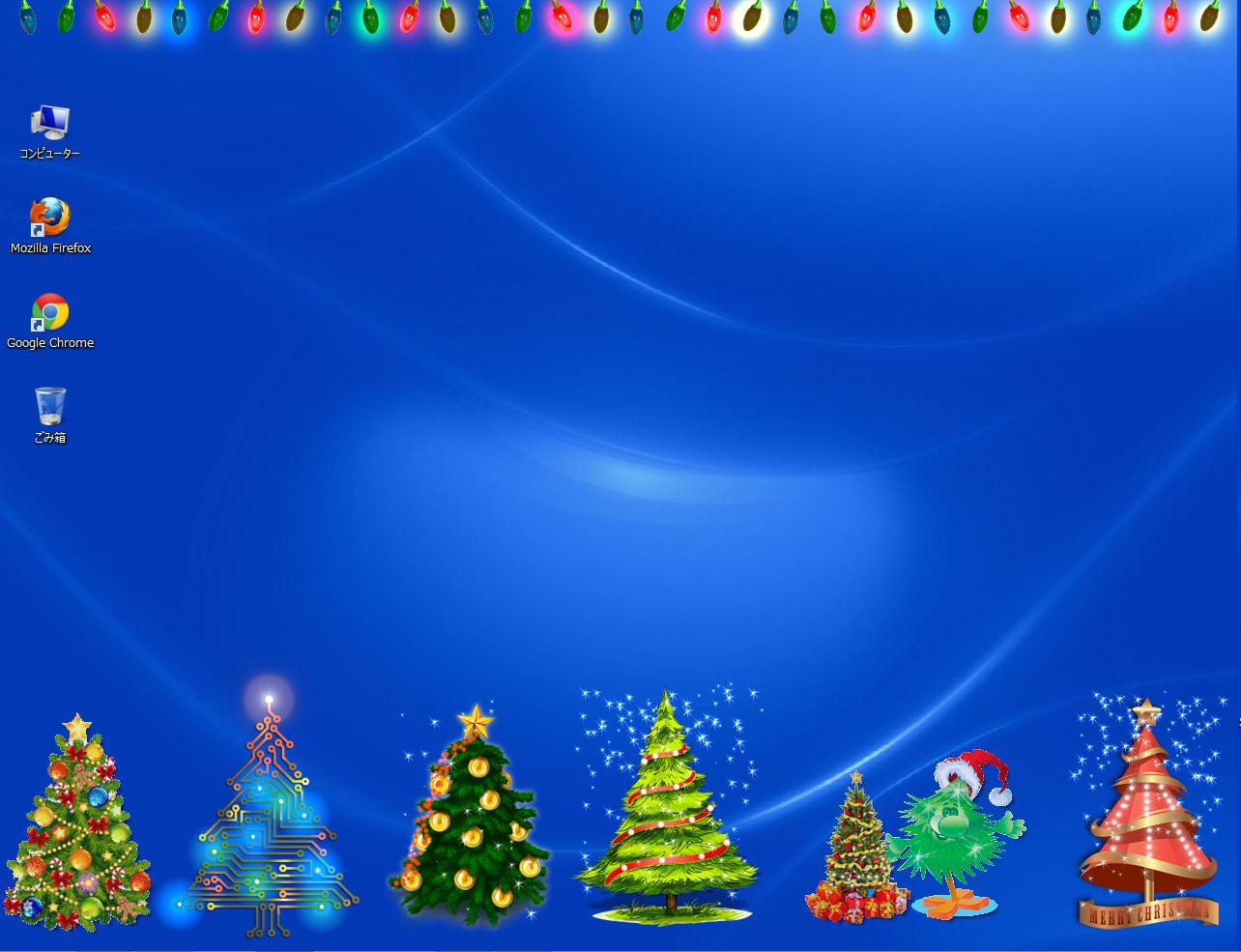 Animated christmas tree animated christmas tree voltagebd Gallery