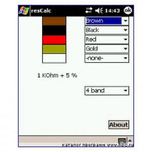 resCalc
