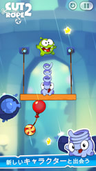 Cut the Rope 2 (カット・ザ・ロープ2)