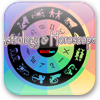 Astrology & Horoscopes Pro