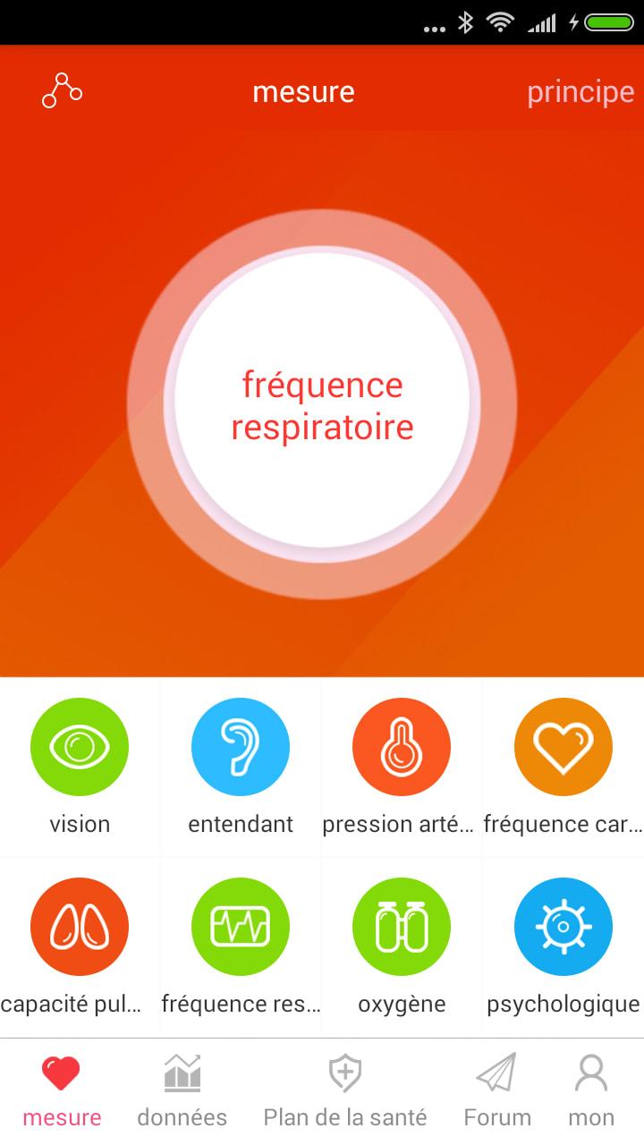 iCare Respiratory Rate