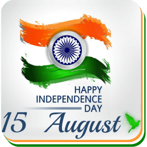 Indian Independence Day (71st)