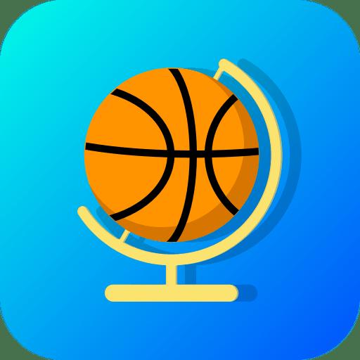 Sporty Quiz - Rio 2016