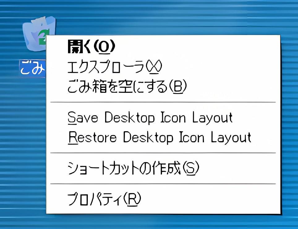 Icon Restore