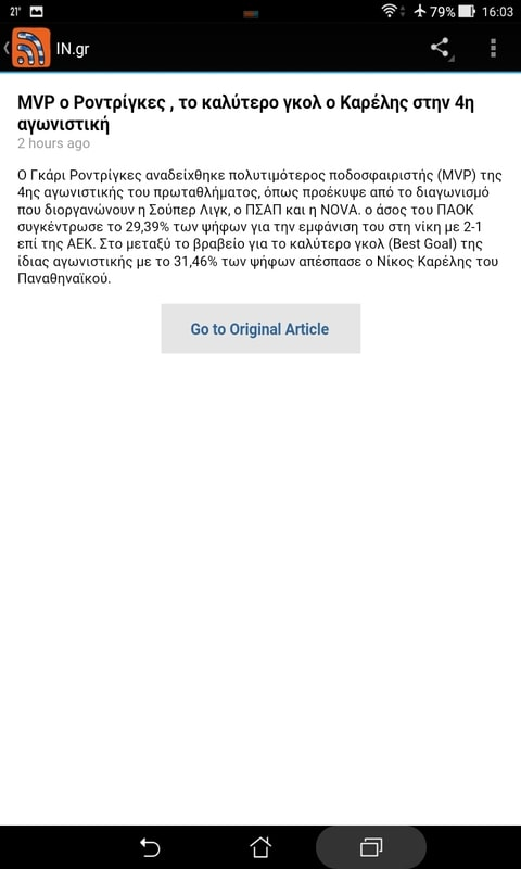 Greece Sports News