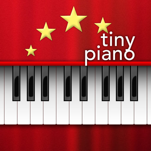 Tiny Piano - Free Songs to Play and Learn! 2.2