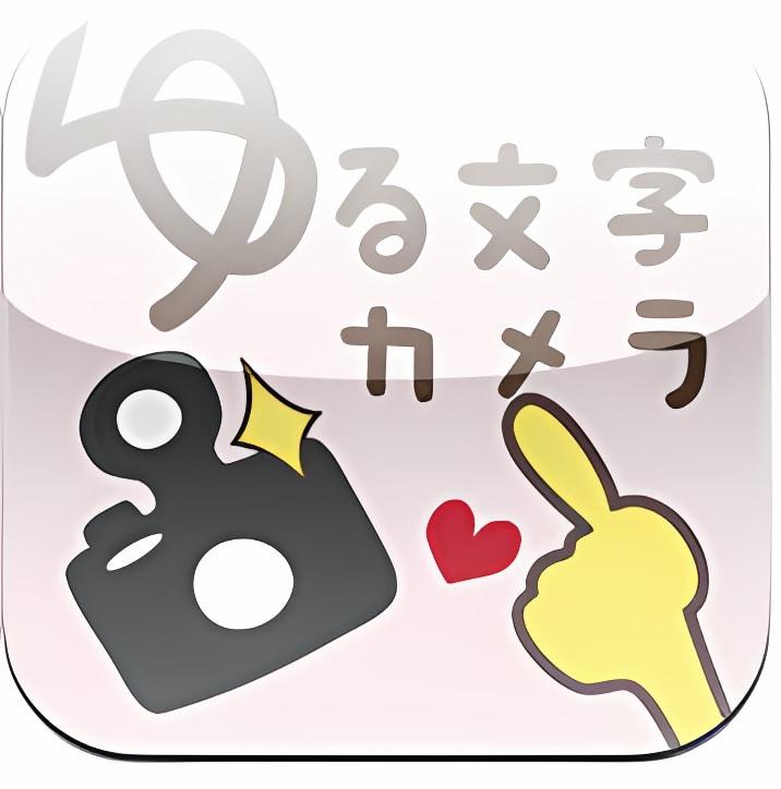 ゆる文字カメラ