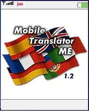 Mobile Translator ME English-German