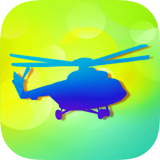 Helicopter Sounds - Aviation Trick