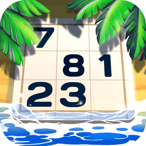 Sweet Summer Puzzle