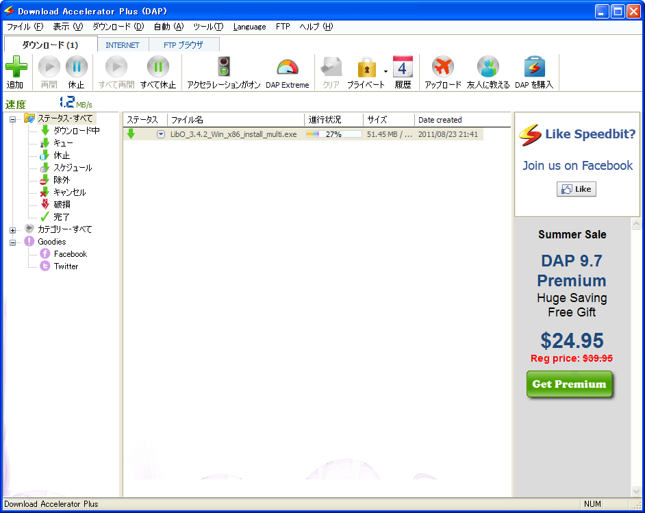 Download accelerator plus toolbar firefox