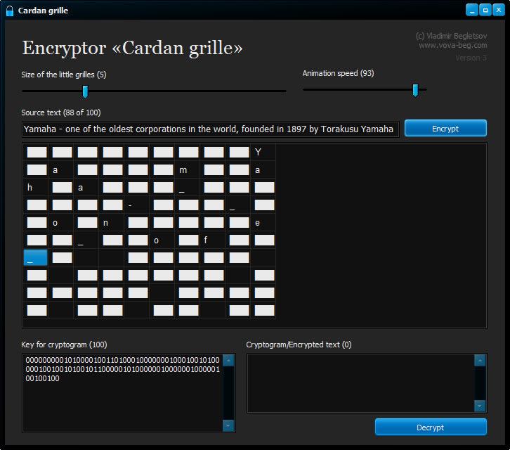 Encryptor «Cardan Grille»