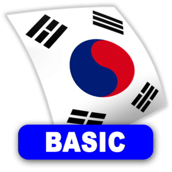 Korean FlashCards BASIC 2.4