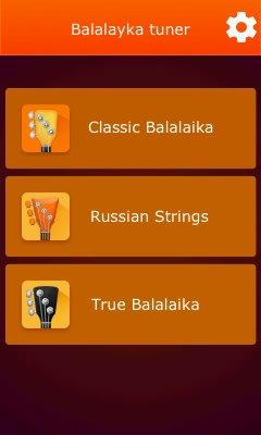 Balalaika Tuner