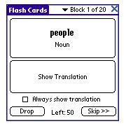 ECTACO FlashCards English - Albanian