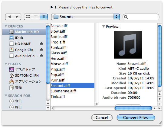 AudioFileConverter